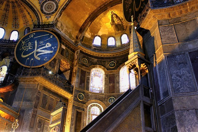 Attractions in Sultanahmet Istanbul Turkey