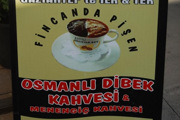 Coffee-houses-of-Gaziantep