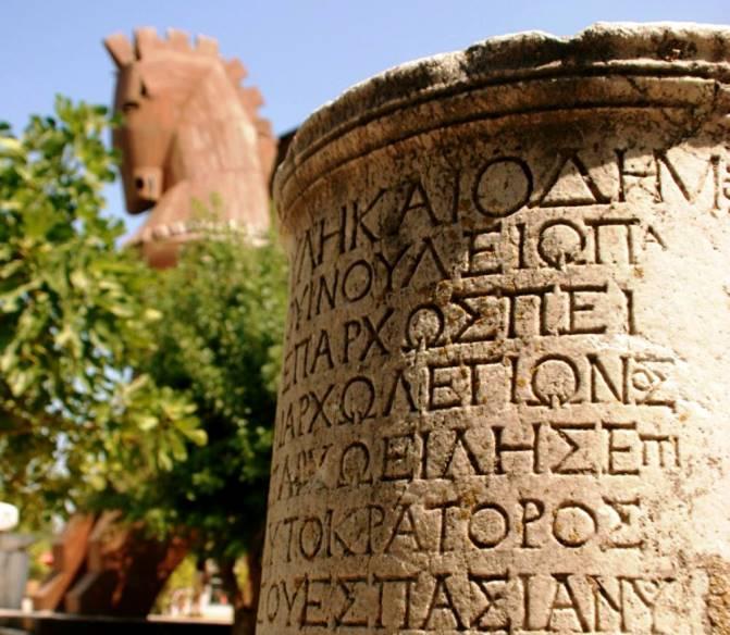 Troy city